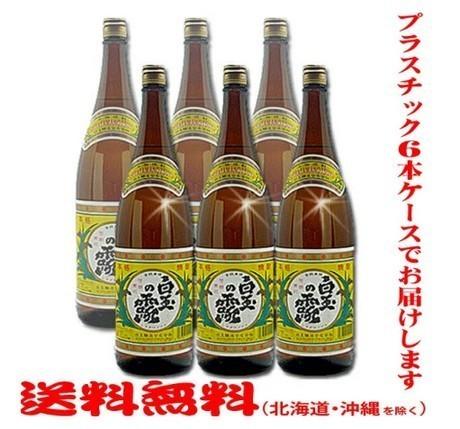 白玉の露syoucyuususume.jpg