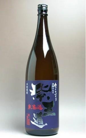 紫王道syoucyuususumu.jpg